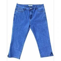 BS / Capri Shorts 5655